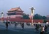 CHN-049 Tiananmen Square Morning