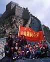CHN-005 Great Wall Field Trip