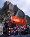 CHN-005 Great Wall Field Trip